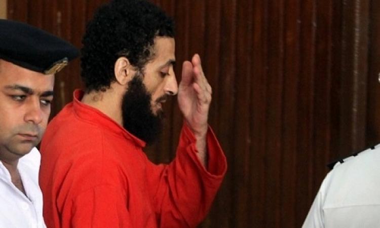 محكمة الزقازيق تقضى بإعدام حبارة فى اتهامه بقتل شرطى بالشرقية