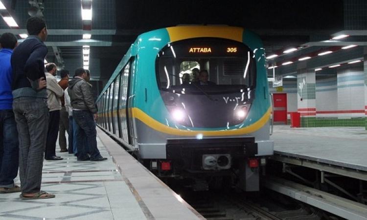 تشغيل 20 قطارًا جديدًا بمترو الانفاق مع بداية شهر رمضان