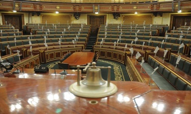 مجلس النواب يعقد أولى جلساته .. ويختار الرئيس ووكيليه