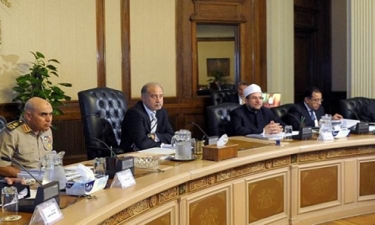 مجلس الوزراء وافق على تعديل بعض الأحكام لقوانين القوات المسلحة