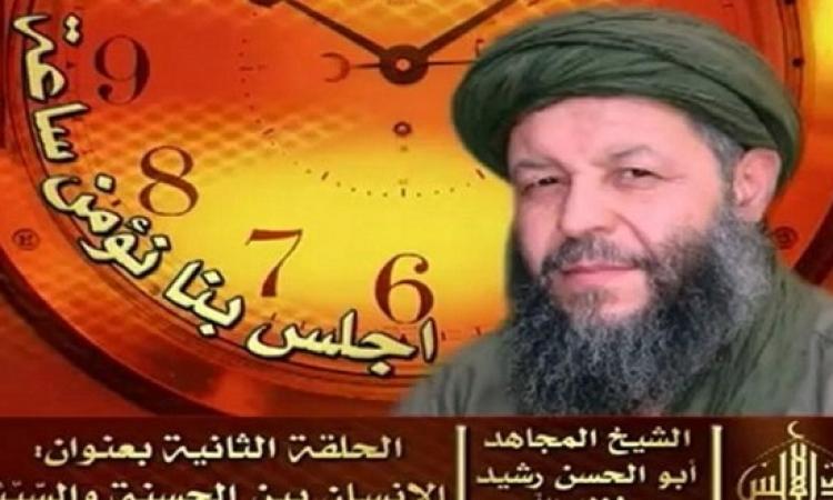 مقتل الرجل الثانى لتنظيم القاعدة فى الجزائر