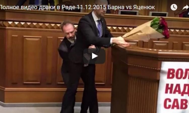 بالفيديو .. نائب أوكرانى يرفع رئيس الوزراء من علي المنصة