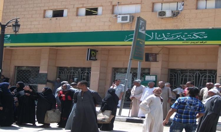 التضامن تبدأ اليوم صرف معاشات ديسمبر المحولة لبنك ناصر ومكاتب البريد