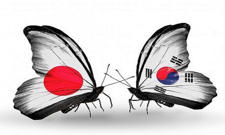 """اتفاق تاريخى بين اليابان وكوريا بشأن """"نساء المتعة"""""""