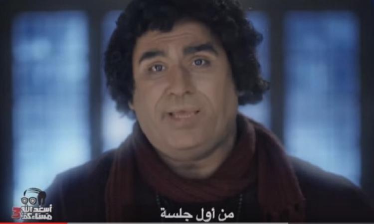"""بالفيديو .. أبو حفيظة يسخر من البرلمان """" من أول جلسة """" !!"""