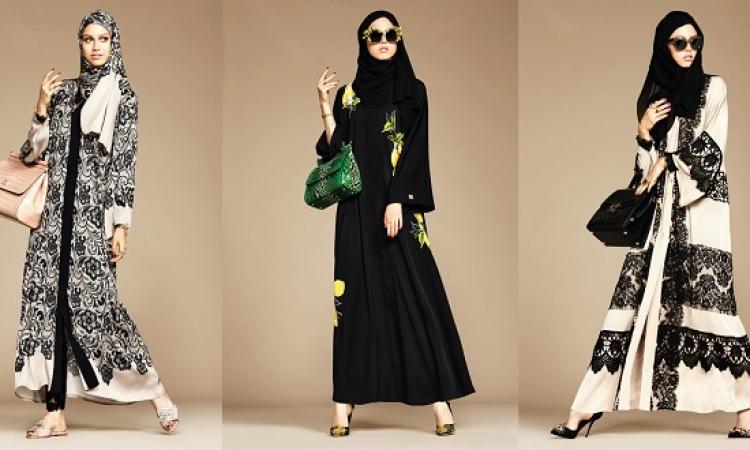 بالصور .. Dolce & Gabbana تطلق اول مجموعاتها للحجاب والعبايات