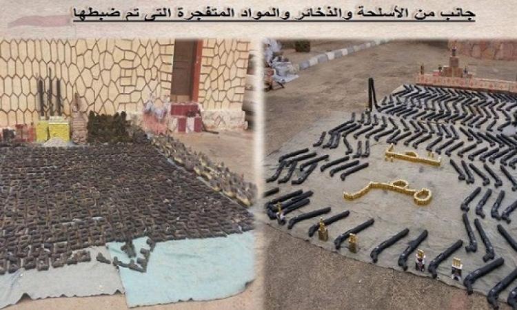 المتحدث العسكرى : ضبط 222 ألف قطعة سلاح وذخيرة وقنابل