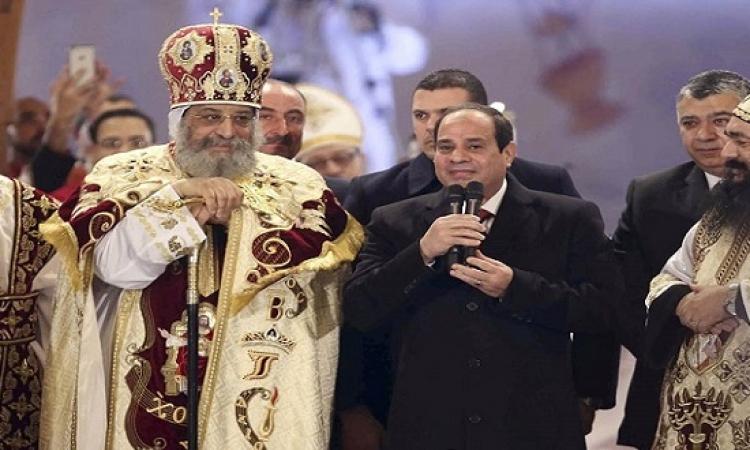 الرئيس السيسى يهنئ الأقباط بعيد الميلاد المجيد