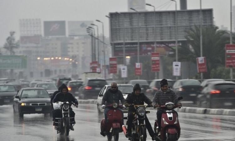 الأرصاد: طقس اليوم شديد البرودة ..وطقس سيئ يبدءاً من الغد