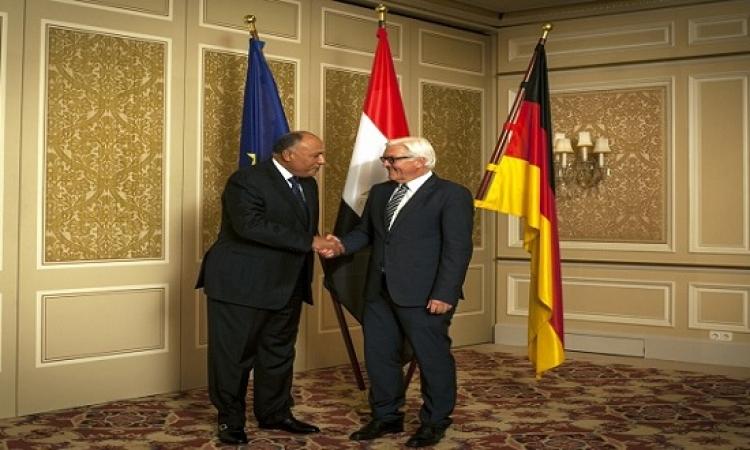شكرى يواصل زيارته لألمانيا ويلتقى اليوم شتاينماير