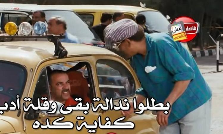 بالكوميكس .. حفلة الفيسبوك على عز : أقسم بالله ما ولادى !!