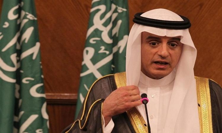 الجبير : السعودية مستعدة لوقف إطلاق النار باليمن