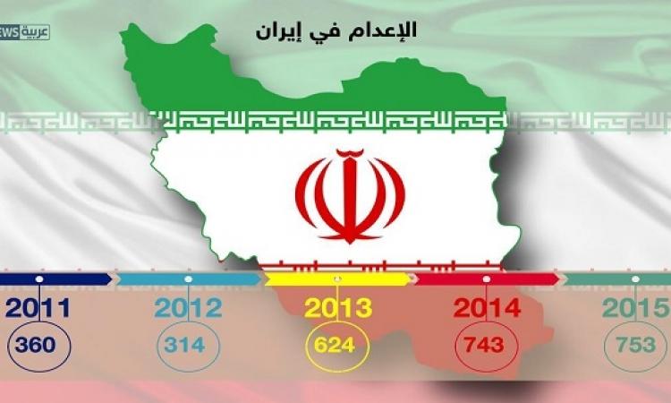 بالصور .. إيران ثانى دول العالم تنفيذاً للاعدام