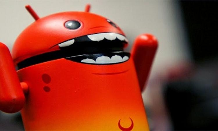 ثغرة خطيرة تهدد باختراق 66 % من أجهزة الأندرويد بالعالم