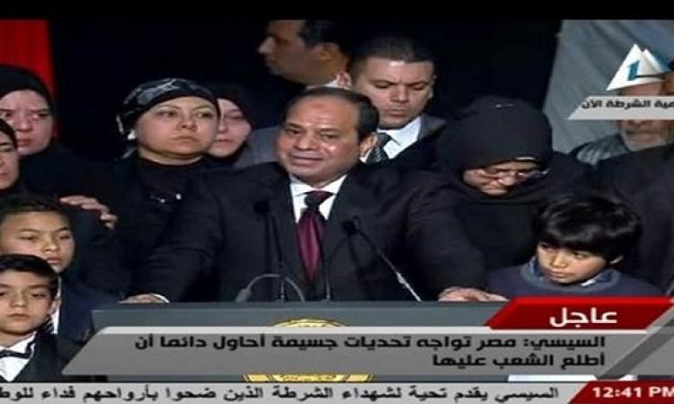 السيسى فى عيد الشرطة : لن يضيع دم الشهداء وأمن الشعوب ليس لعبة