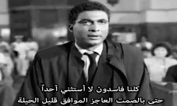 أشهر وأهم 28 جملة فى تاريخ السينما المصرية