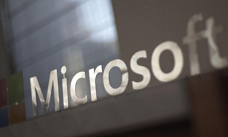مايكروسوفت تطلق تطبيقا إخباريا حسب اهتمام المستخدم