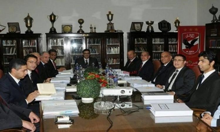 تأجيل النظر فى طعن مجلس إدارة الأهلى لـ 17 يناير