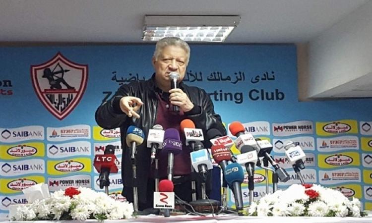 مرتضى منصور يؤجل مؤتمر الكارثة لأجل غير مسمى