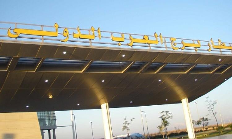 اغلاق المجال الجوى لمطار برج العرب بسبب الطقس السيىء