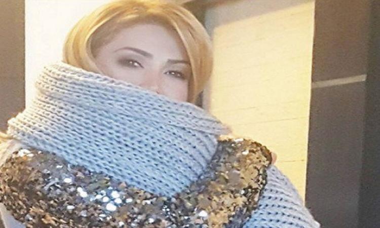 صور النجمات فى الشتاء .. نوال الزغبى : مش محمول البرد !!
