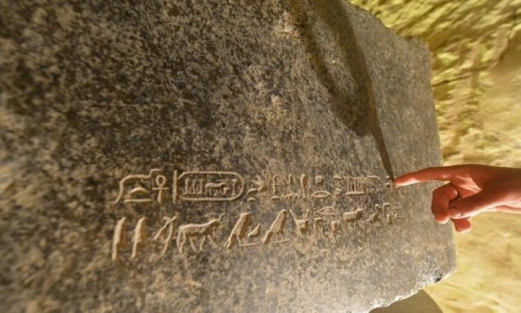 اكتشاف مقبرة للدولة الوسطى بمنطقة اللشت