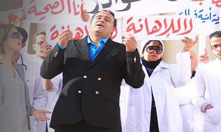 بالفيديو .. أبو حفيظة يدعم الأطباء بإلا يا ناس ضرب الطبيب !!
