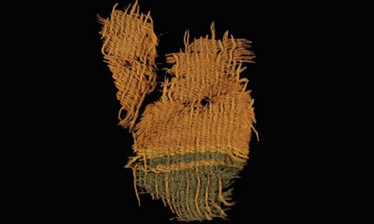 العثور على أقمشة تعود لعصر داود فى فلسطين القديمة