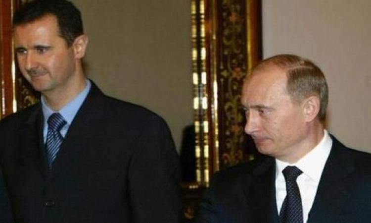 روسيا: ساعدنا الأسد ويجب عليه اتباع الخط الروسى