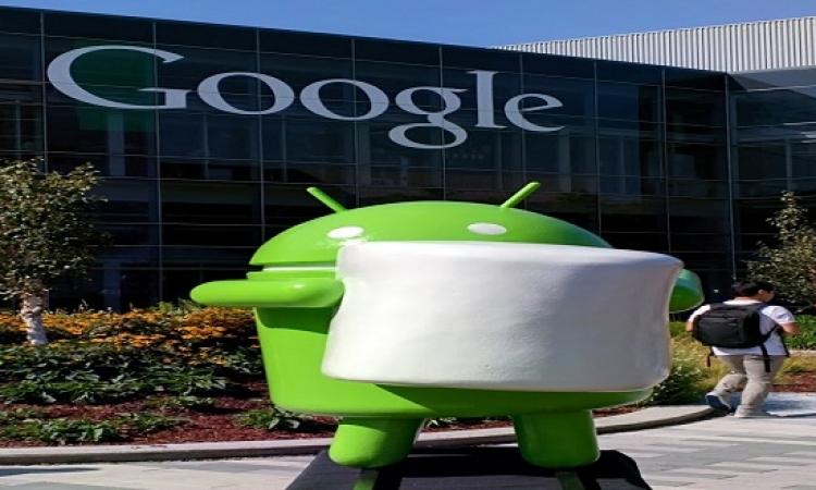 جوجل: 4 حيل بسيطة لتأمين هاتفك الأندرويد