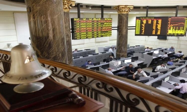 صعود مؤشر البورصة في بداية تعاملات اليوم بعد تراجع أخر جلستين