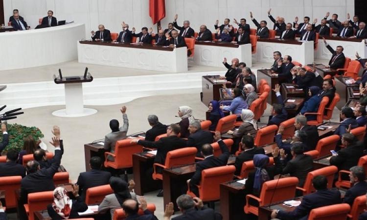 البرلمان التركى يخفق فى إقرار دستور أردوغان