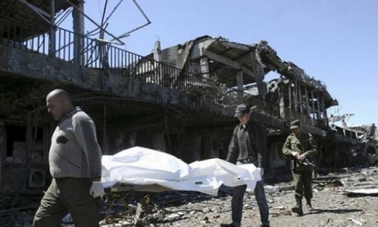 الجيش الأوكرانى يعلن عن أكبر خسائر فى الأرواح فى يوم واحد