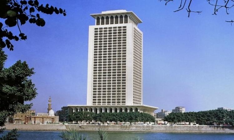 الخارجية : لم نبلغ رسمياً باستدعاء ايطاليا سفيرها من القاهرة