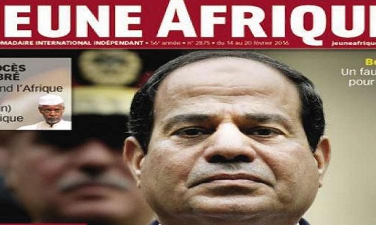 بالصور .. السيسى لـ Jeune Afrique : قلق لتنامى الارهاب بالمنطقة