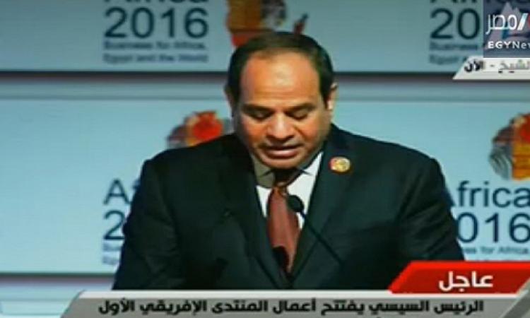 بالفيديو .. كلمة السيسى فى افتتاح منتدى افريقيا 2016 بشرم الشيخ