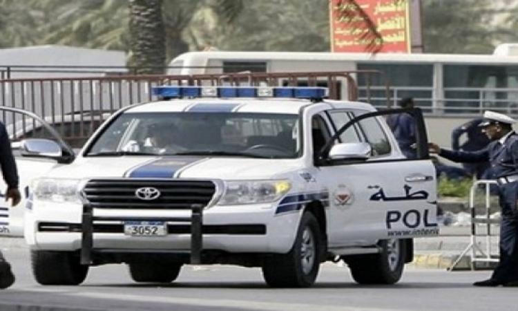 الشرطة البحرينية تعتقل 4 أشخاص يحملون الجنسية الأمريكية