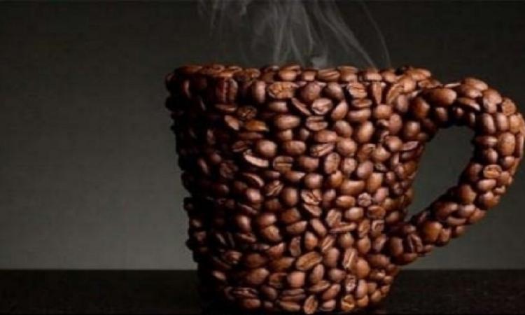 كان يا مكان .. حكاية فنجان القهوة مع الحياة