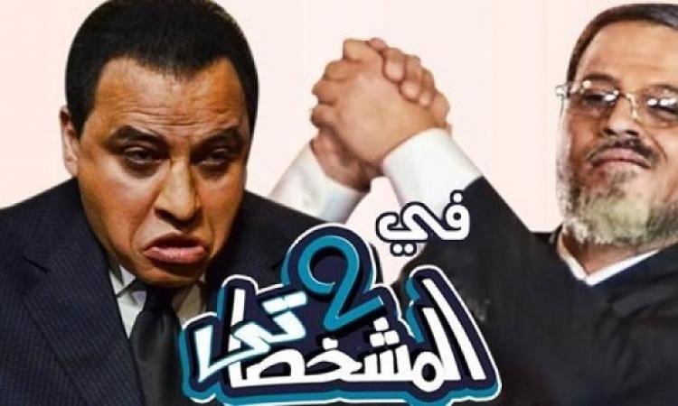بالفيديو .. إعلان فيلم المشخصاتى 2 الذى أثار غضب الإخوان !!