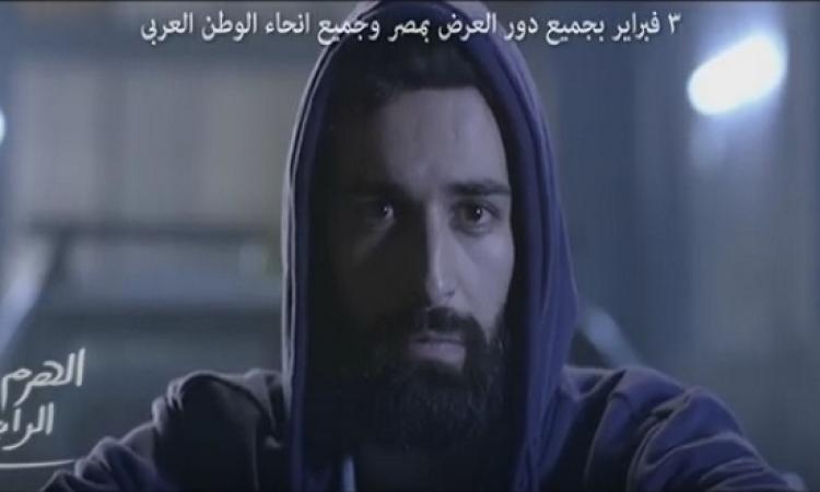 صوت سعد يجمل الهرم الرابع : عادى نتظلم عادى ونسألهم يقولوا نصيب !!