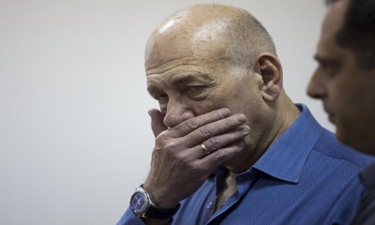 سجن رئيس وزراء إسرائيلى سابق لإدانته بالفساد