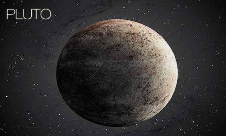 بالفيديو والصور .. لغز الجبال العائمة على كوكب بلوتو ؟