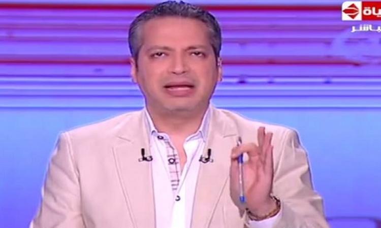 بالفيديو .. تامر أمين عن عزة الحناوى : تخينة ومحتاجة تكشف نظر !!
