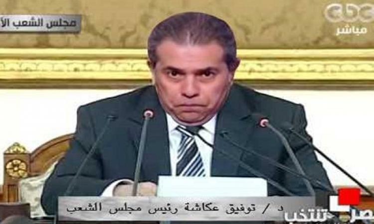 النائب العام يحقق فى اتهام توفيق عكاشة بتزوير مستندات ترشحه للبرلمان