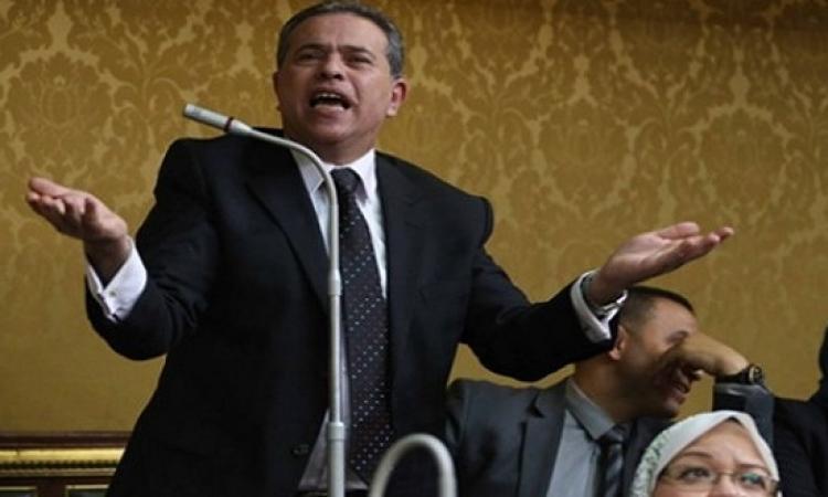 طرد عكاشة من البرلمان .. والنائب لعبد العال : إنت أصلاً جيت هنا غلط !!