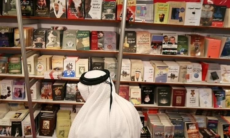 إعلان القائمة القصيرة لجائزة البوكر للرواية العربية