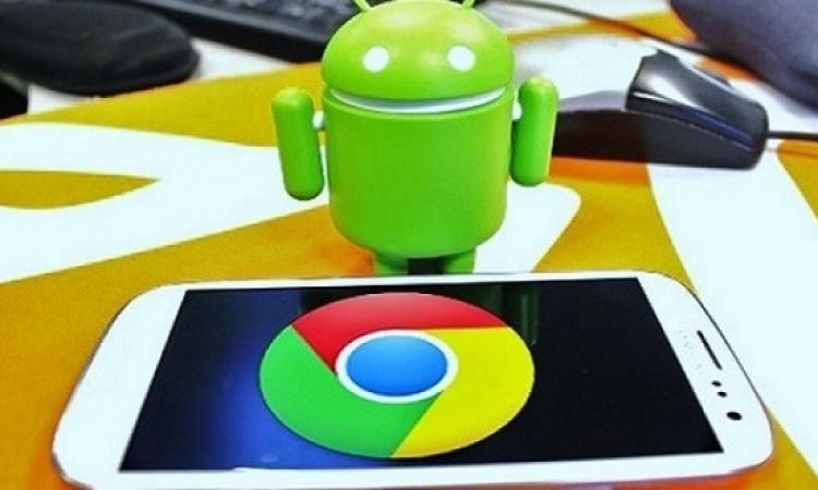 جوجل تبنى نظاما بديلا لآندرويد وتسميه «فوشيا»