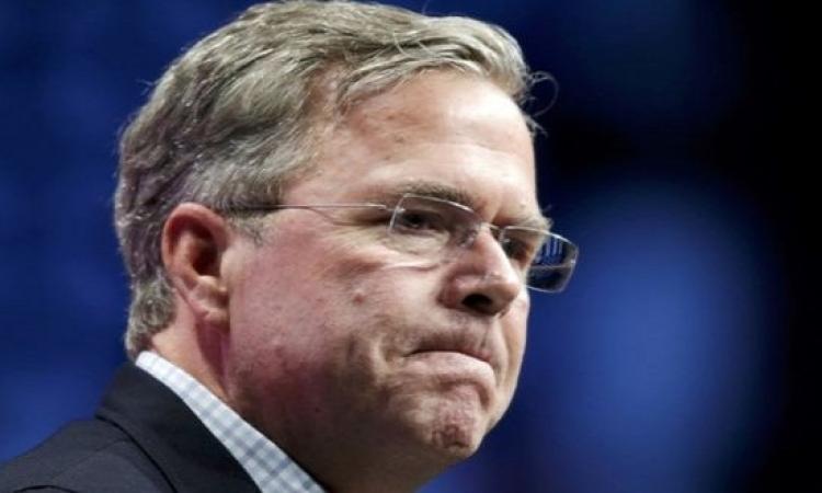 جيب بوش ينسحب من السباق الرئاسى الامريكى