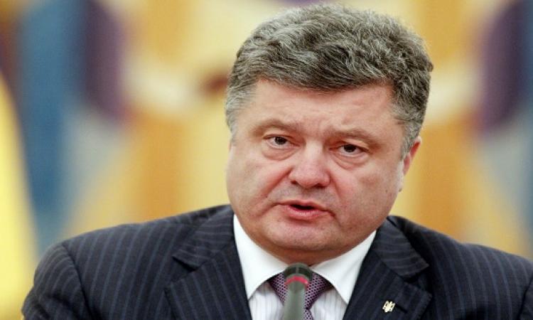 رئيس اوكرانيا : تزايد احتمالات الحرب مع روسيا