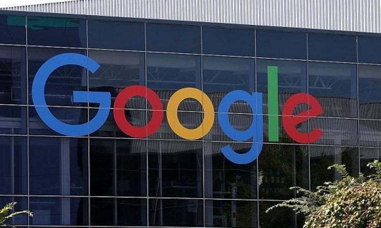 الإتحاد الاوروبي يبحث تغريم جوجل 3 مليارات يورو .. والسبب!!